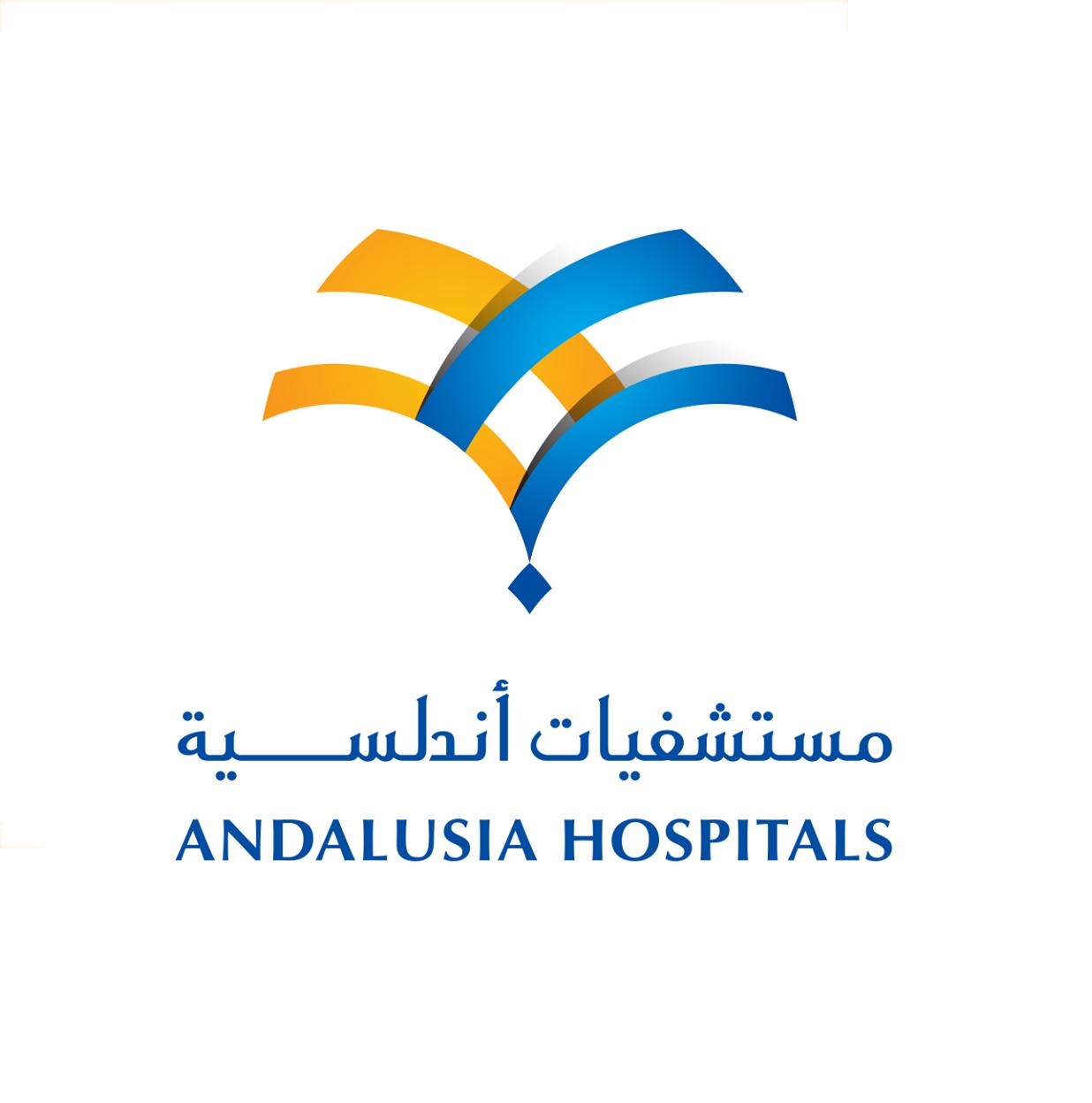 مستشفى الاندلسيه