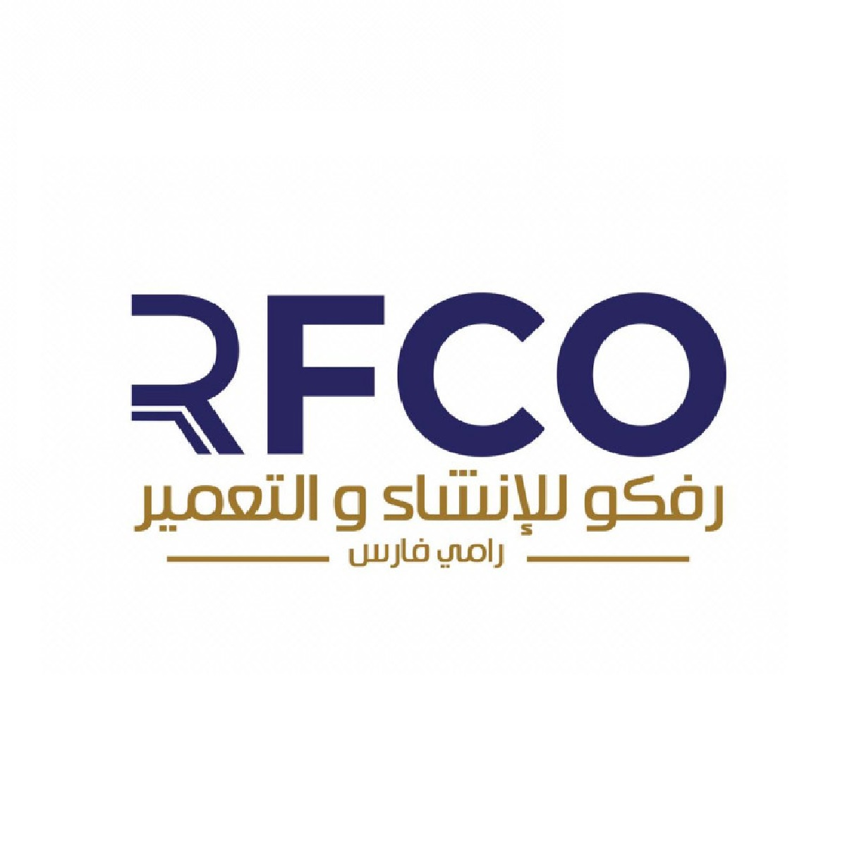 rfco development