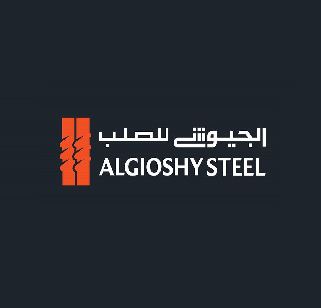 AlGioshy Steel