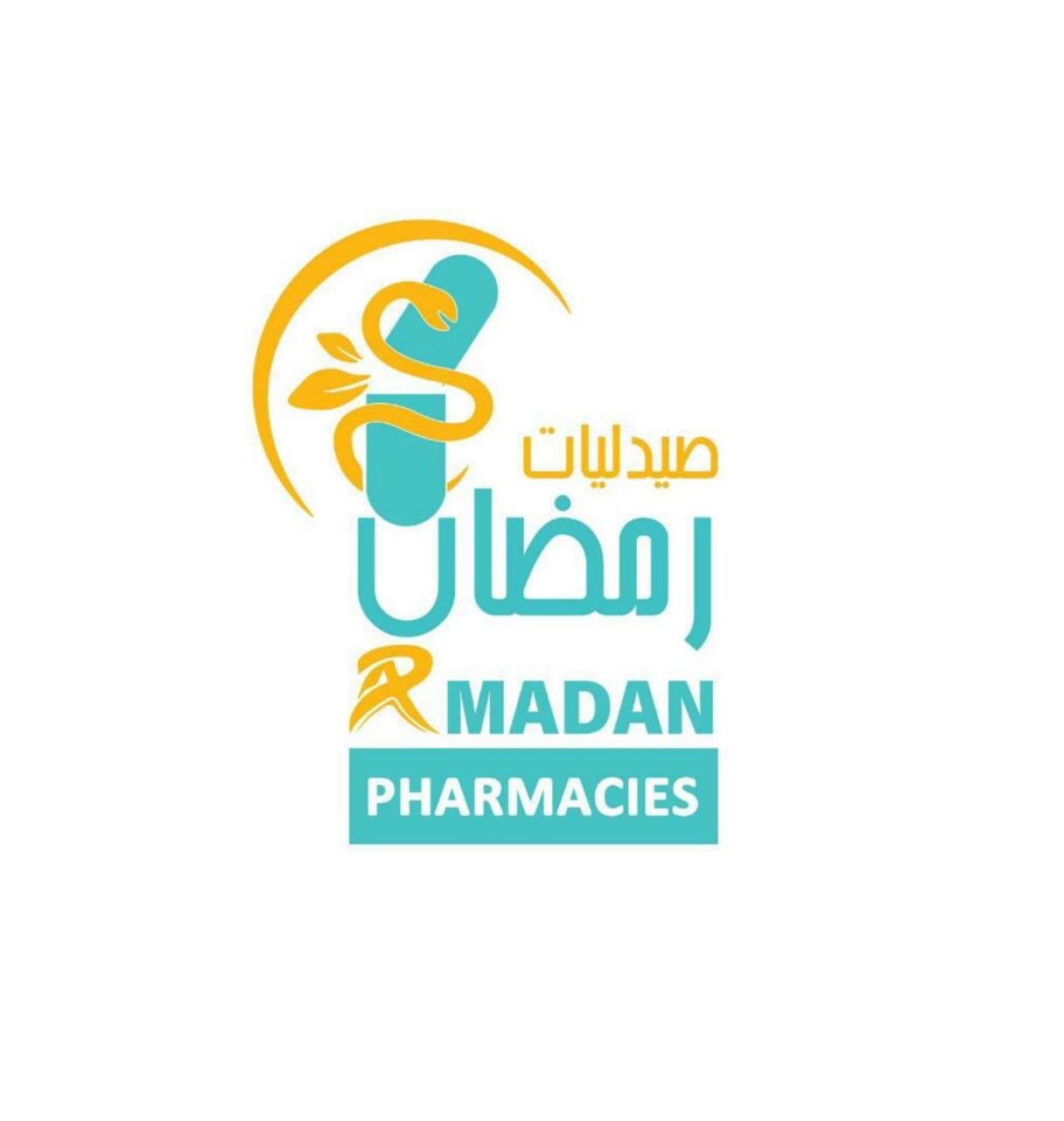 مجموعة صيدليات أحمد رمضان