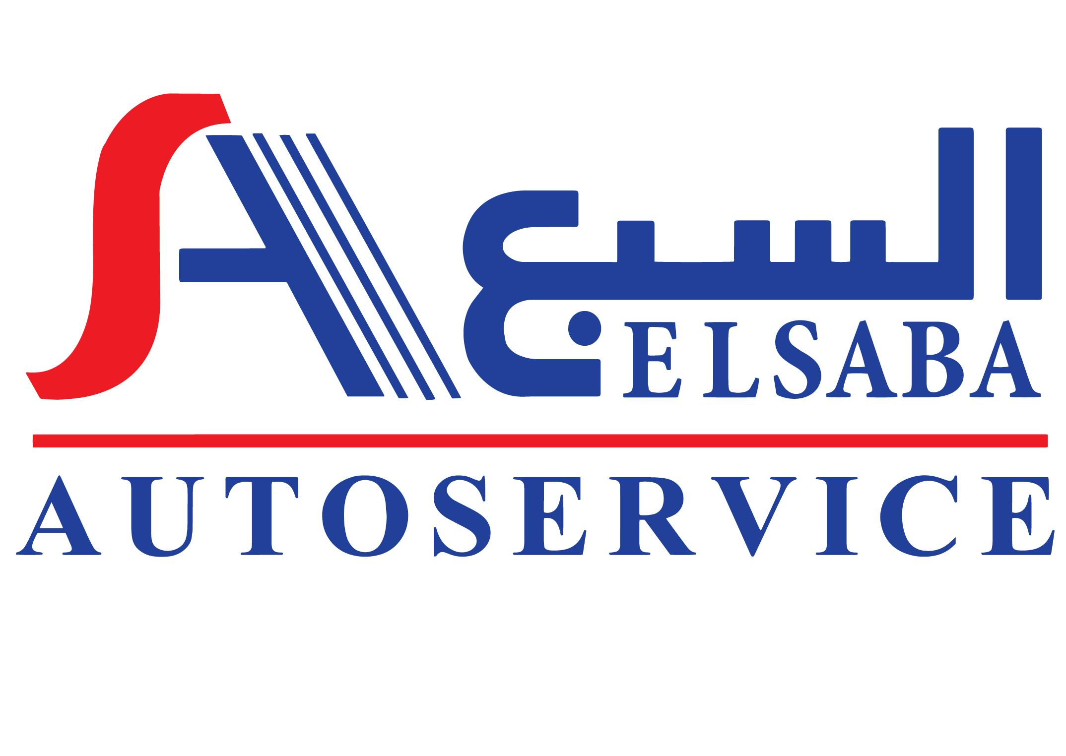 El Saba automotive