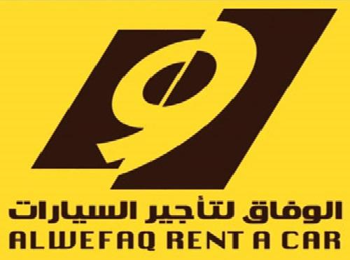 شركة الوفاق لتـأجير السيــارات