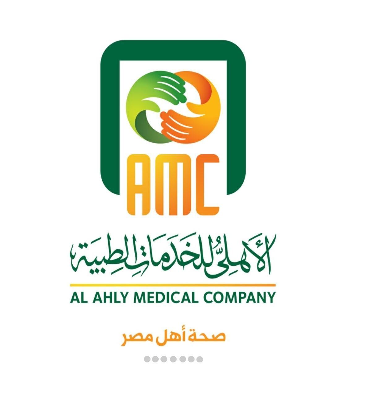 Ahly Medical Company