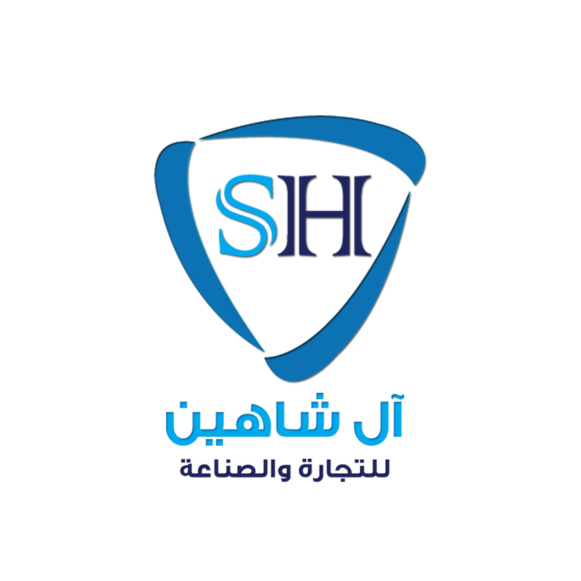 شركة الشاهين للعبوات المعدنية فى مصر