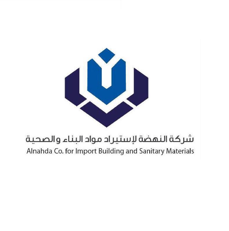 El Nahda Industries Company