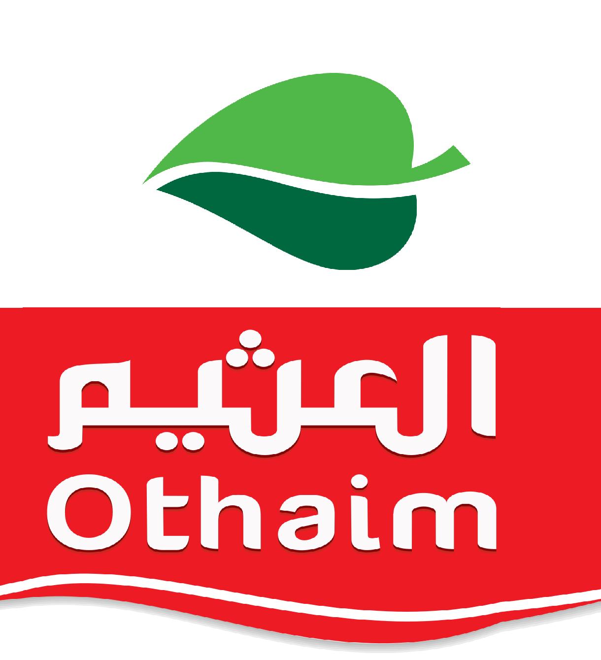 El Othim For Conslauting