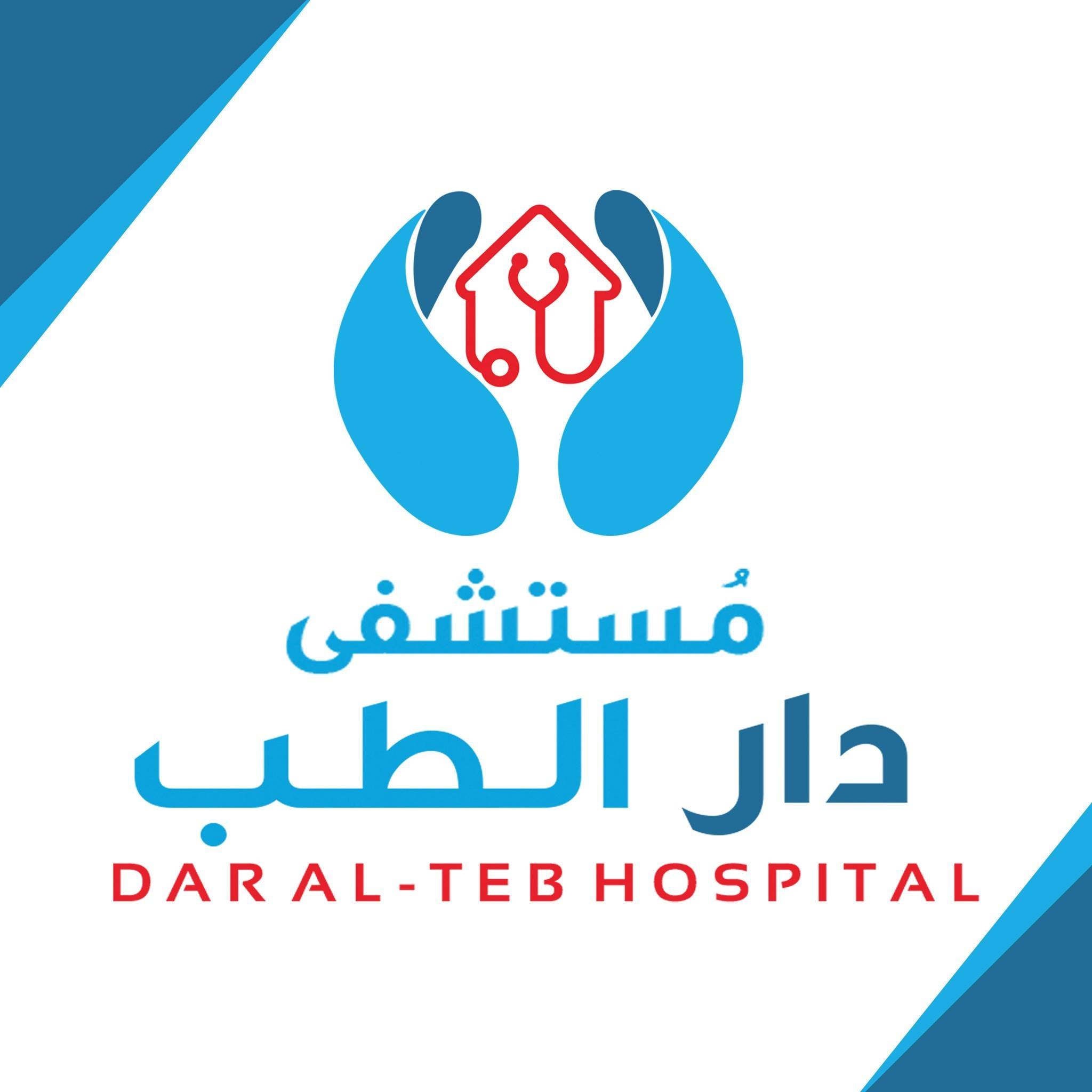 Dar El Teb Hospitals